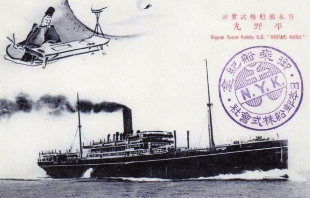 hirano-maru