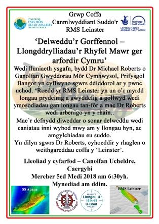 Leinster talk welsh